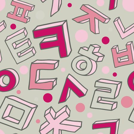 Hand drawn korean alphabet seamless pattern.Vector background
