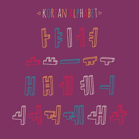 Korean vector alphabet set.Hand drawn style Vectores
