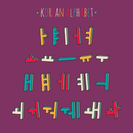 Vector del alfabeto coreano set.Hand estilo dibujado