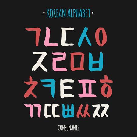 Korean Vektor-Alphabet set.Hangul Konsonanten in Hand gezeichnet Stil. Standard-Bild - 59380368