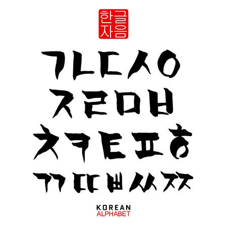 Korean vector alphabet set.Hangul consonants in hand drawn traditional style.