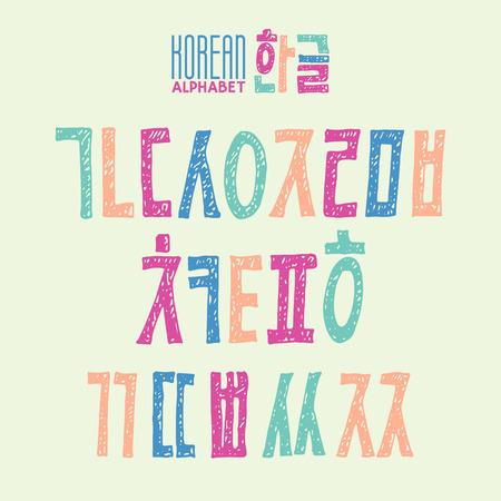 Korean vector alphabet set.Hangul consonants in hand drawn style. Ilustracja