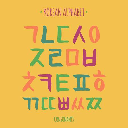 Korean vector alphabet set.Hangul consonants in hand drawn style.