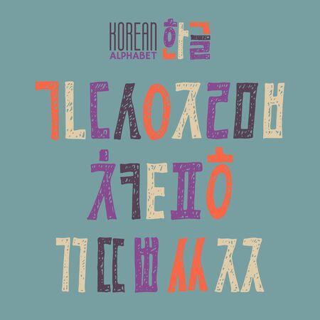 Korean Vektor-Alphabet set.Hangul Konsonanten in Hand gezeichnet Stil. Standard-Bild - 59380371
