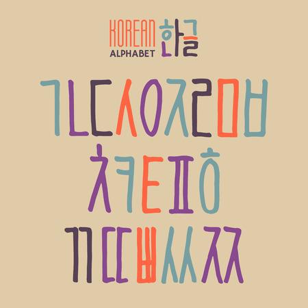 Korean Vektor-Alphabet set.Hangul Konsonanten in Hand gezeichnet Stil. Standard-Bild - 59380376