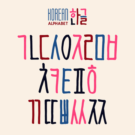 Korean vector alphabet set.Hangul consonants in hand drawn style. Vector Illustration