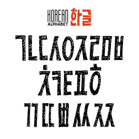 Korean Vektor-Alphabet set.Hangul Konsonanten in Hand gezeichnet Stil. Standard-Bild - 62541865