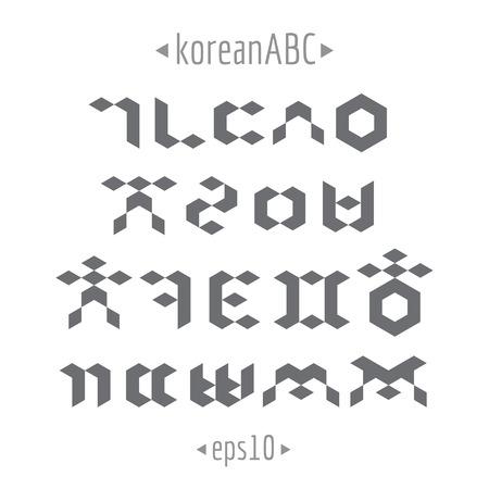 Koreanisches Alphabet gesetzt Standard-Bild - 72766486