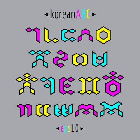 Koreanisches Alphabet gesetzt Standard-Bild - 72762260
