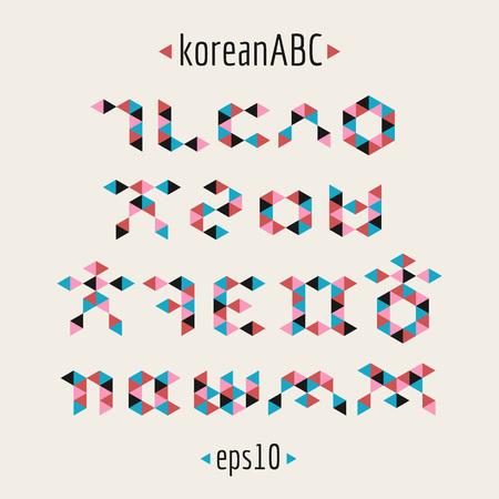 Koreanisches Alphabet in abstrakten und geometrischen Stil gesetzt. Vektor und farbigen Konsonanten Standard-Bild - 72669383