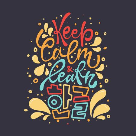 Keep calm and learn hangeul