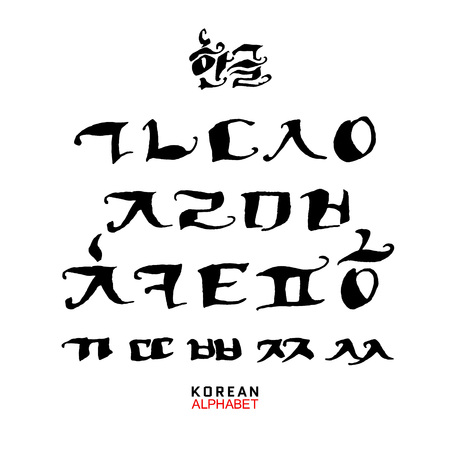 Korean alphabet set Standard-Bild - 104731657