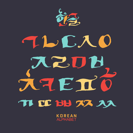 Korean alphabet set Standard-Bild - 104906735