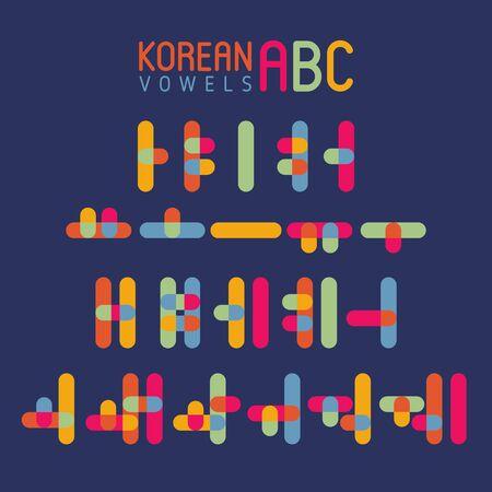 Korean alphabet set in flat style