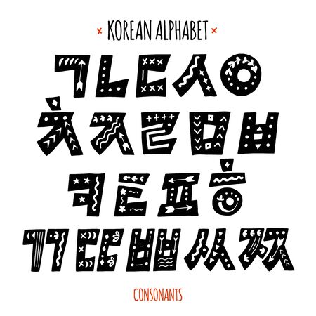 Korean vector alphabet set. Hangul consonants in a hand drawn style. Bold letters with ethnic decorative ornament. Isolated symbols.