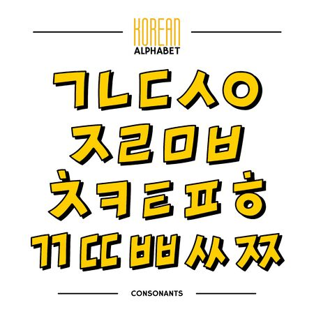 Korean vector alphabet set. Hangul consonants in a hand drawn cartoon style. Isolated symbols. Vector Illustration