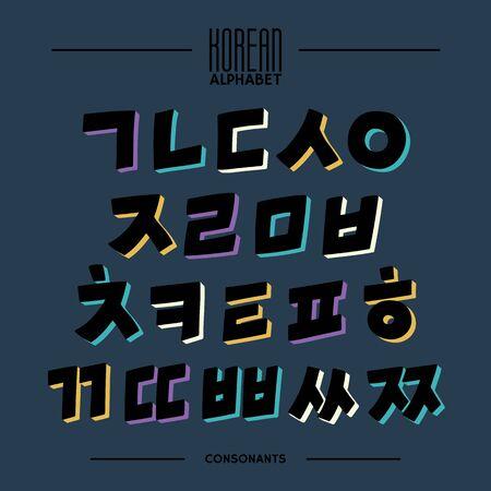Korean alphabet set in hand drawn cartoon style