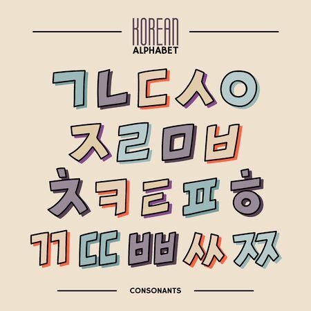 Korean alphabet set in hand drawn cartoon style Vector Illustration