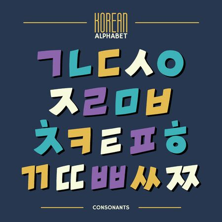 Korean vector alphabet set. Hangul consonants in a hand drawn cartoon style. Isolated symbols.