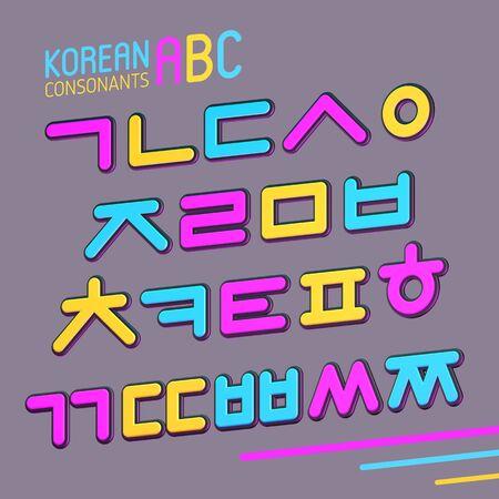 Korean 3D colorful alphabet set