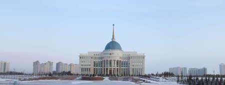 astana: View on Presidential Palace in Astana, Kazakhstan. Panorama. Editorial