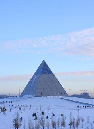 astana: Palace of Peace and Harmony. Astana.  Kazakhstan.
