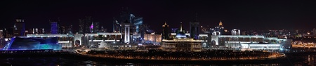 kazakhstan: Palace of President of Kazakhstan  Ak Orda  and the central part of the city of Astana