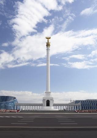 Kazak eli Stella in the center of Astana  Kazakhstan photo