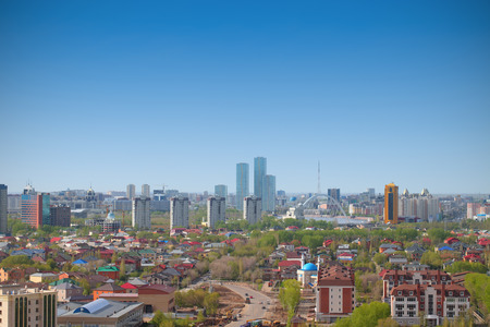 astana: Astana  General view of the city  The capital of Kazakhstan Stock Photo