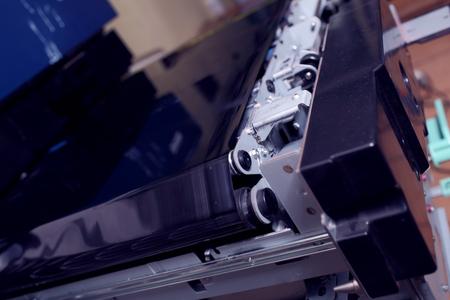 printery: Fragment of digital laser printing machine. Stock Photo