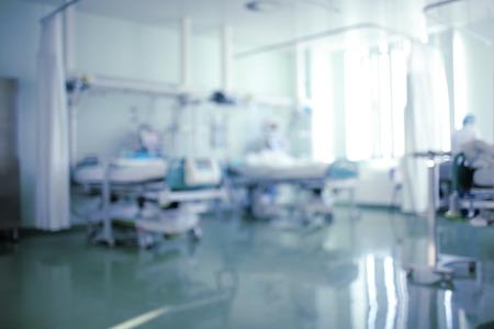 Intensive care unit, defocused background.