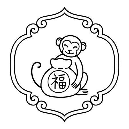 chinese new year decoration: Chinese New Year 2016 zodiac symbol: Monkey with bag of gifts.Translation of hieroglyph: Happiness. Isolated vector illustration.