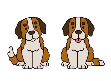 st bernard dog: Cute Saint Bernard puppy. Adorable cartoon dog illustration.