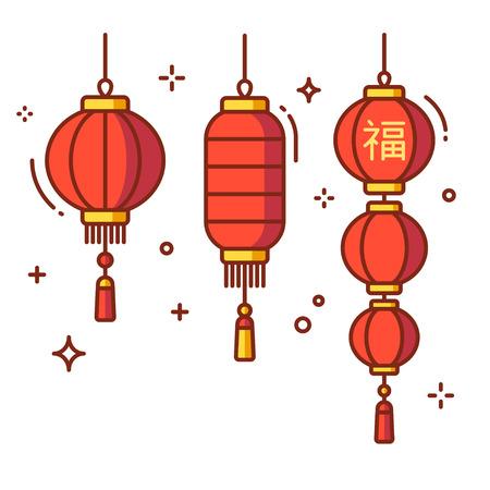 Conjunto de linternas de año nuevo chino, forma redonda y cilindro. Tradicionales linternas de papel rojo con jeroglífico chino - Suerte. Ilustración vectorial de estilo plano.