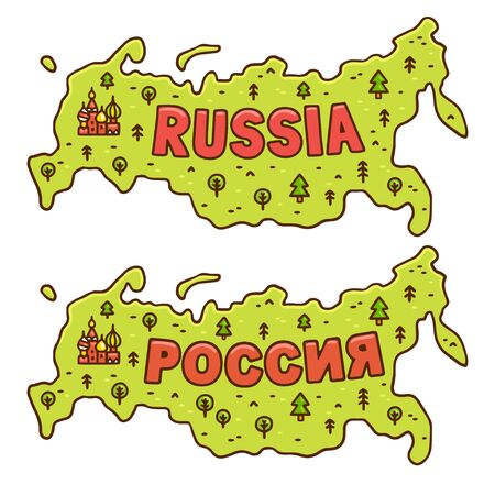 Cute Cartoon Map Of Russia With Country Name Written In Russian