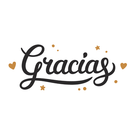 Gracias lettering, Thank you in Spanish. Cursive handwritten word with hand drawn doodle elements. Thank you note, vector illustration. 矢量图像