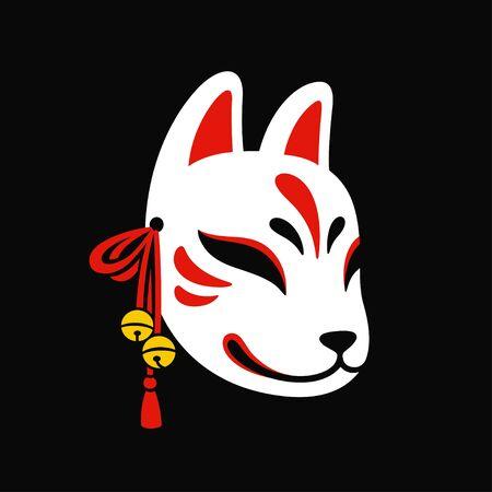 Kitsune-masker met jingle bells op zwarte achtergrond. Traditionele Japanse vos masker vectorillustratie. Vector Illustratie