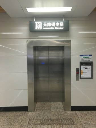 accessible: Closeup of accessible elevator