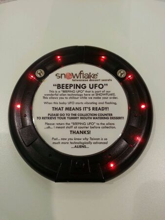 beeping: Beeping alarm for restaurant Stock Photo