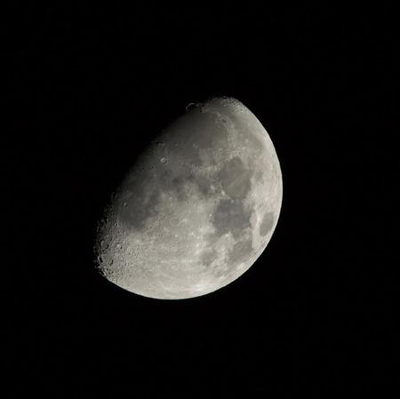 waxing gibbous: Gibbous Waxing Moon on November 10th, 2016, in Northern Hemisphere