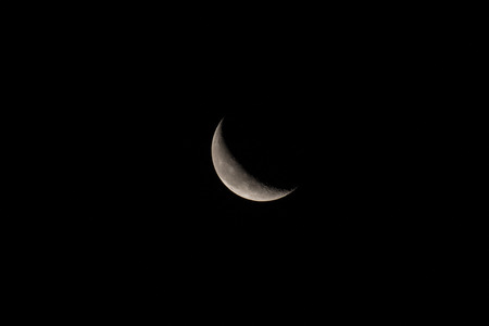 Waning crescent Moon during November.