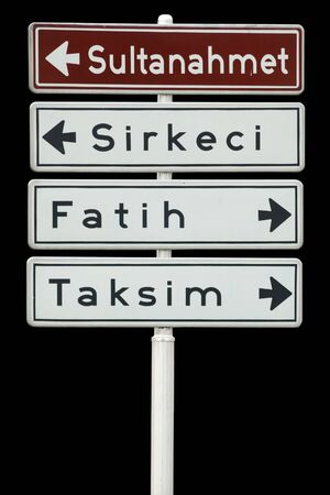 Isolated signboard Istanbul Turkey
