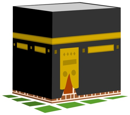 saudi: Illustration of Holy Kaaba in Mecca Saudi Arabia Illustration