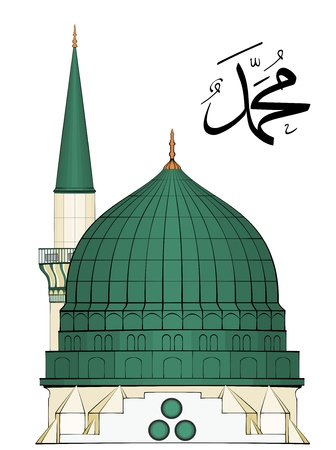 al: Illustration of Al-Masjid an-Nabawi in Medina Saudi Arabia