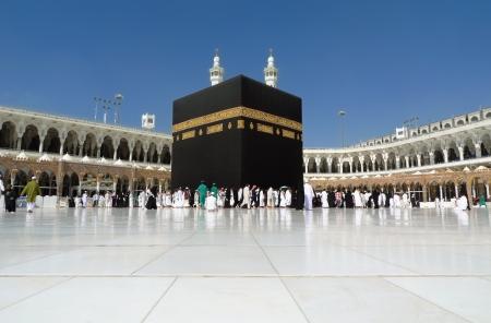 Mecca, Saudi Arabia - February 7, 2008  Muslim pilgrims, from all around the World, revolving around the Kaaba