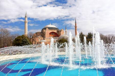 Hagia Sophia in Istanbul Turkey Stock Photo