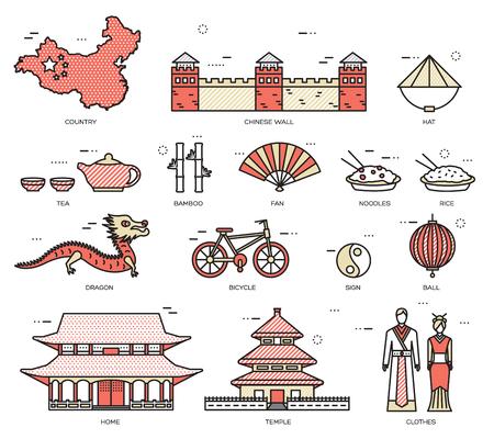 china wall: País China guía de viaje de vacaciones de los bienes, lugares en diseño delgado estilo de líneas. Conjunto de arquitectura, la moda, la gente, el concepto de fondo de la naturaleza. Infografía plantilla para web y móvil en el vector plana