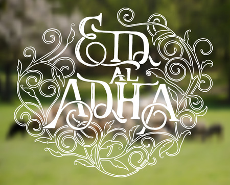 Islamic calligraphy with abstract decor of text Eid-Ul-Adha on blurred background for Muslim festival celebrations. Template for greeting card Vectores