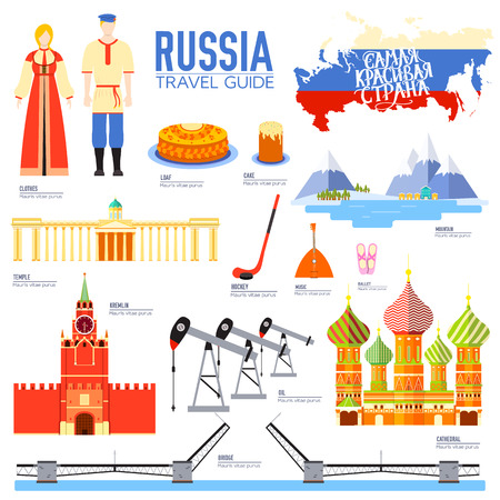 travel features: Country Russia travel vacation guide of goods, places and features. Set of architecture, people, culture, icons background concept. Infographics template design for web and mobile. On flat style