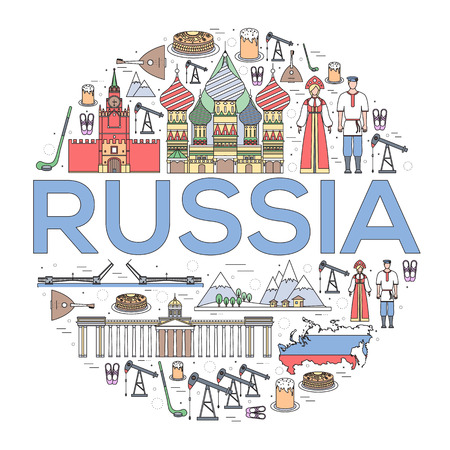 travel features: Country Russia travel vacation guide of goods, places and features. Set of architecture, people, culture, icons background concept.